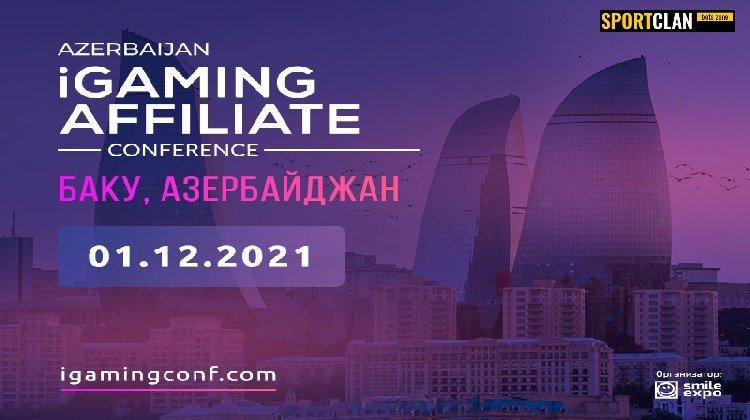 Первая Azerbaijan iGaming Affiliate Conference уже в начале зимы!