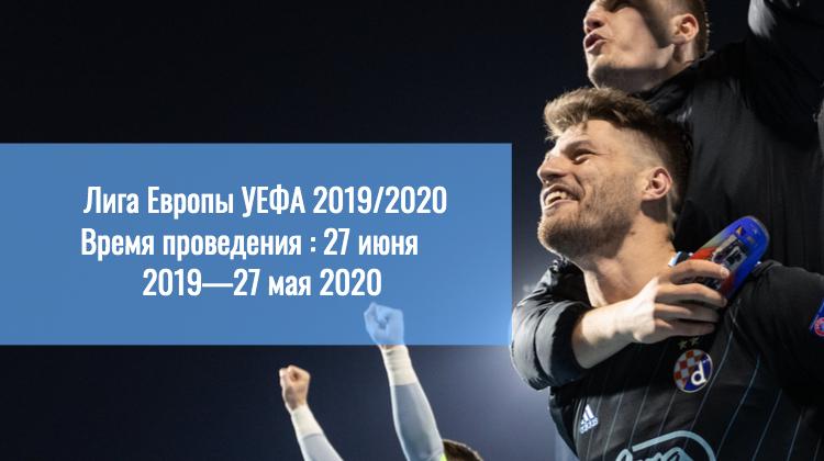 1хСтавка оценила шансы Краснодара и ЦСКА в Лиге Европы